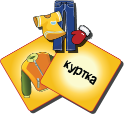 russian-vocabulary-flashcards